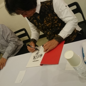 徳島『名嘉睦稔木版画展〜風の伝言(イアイ)〜』作家来場イベン…