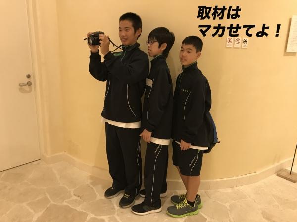 宮里中学の豆記者3人組がやってきた。…