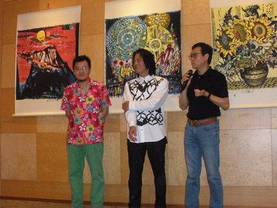 台湾展示会レセプションお知らせ。…